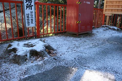 20171209金櫻神社 (10)