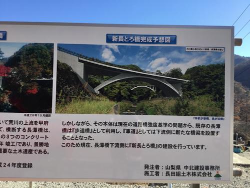 20171209 長潭橋 (3)