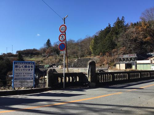 20171209 長潭橋 (1)