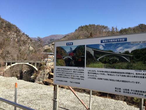 20180211長潭橋 (1)