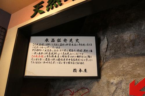 20180211 橋本屋 (8)