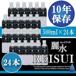 10nen-hozonsui_2.jpg