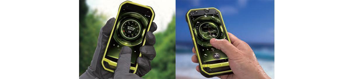 touchpanel-thumb-1200xauto-1465.jpg