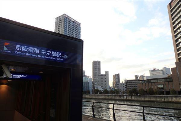 shrimp cafe_0483