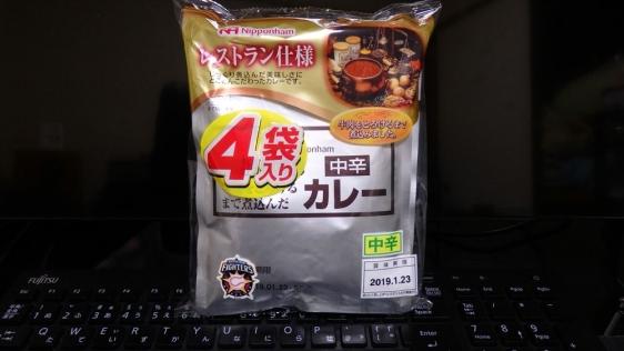 shrimp cafe_0591
