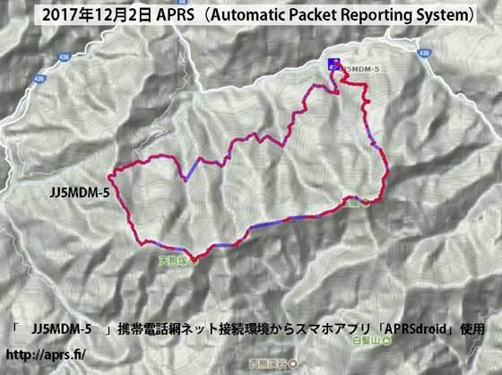 20171202WS0178.jpg
