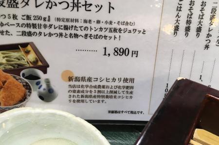 小嶋屋16S