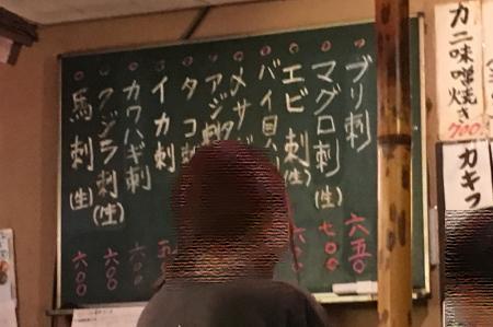 じゅんちゃん4S