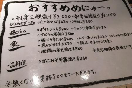 高田屋10S