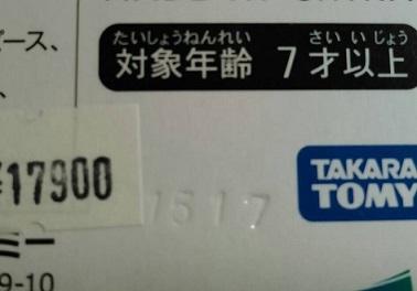 -----------12.jpg
