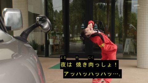 仮面ライダービルド 焼肉太郎 桐生戦兎