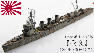 nagara000のコピー