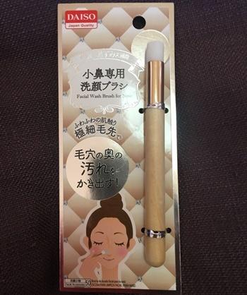 kobana_blassi.jpg