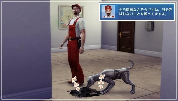 CandD-Hjikata21-19.jpg