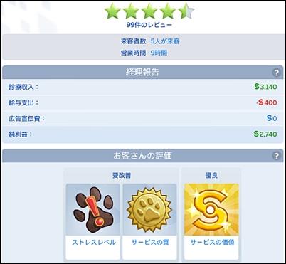 CsDs-Kato25-12.jpg