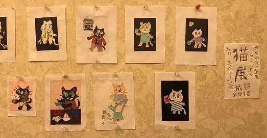 猫展後期2018-2