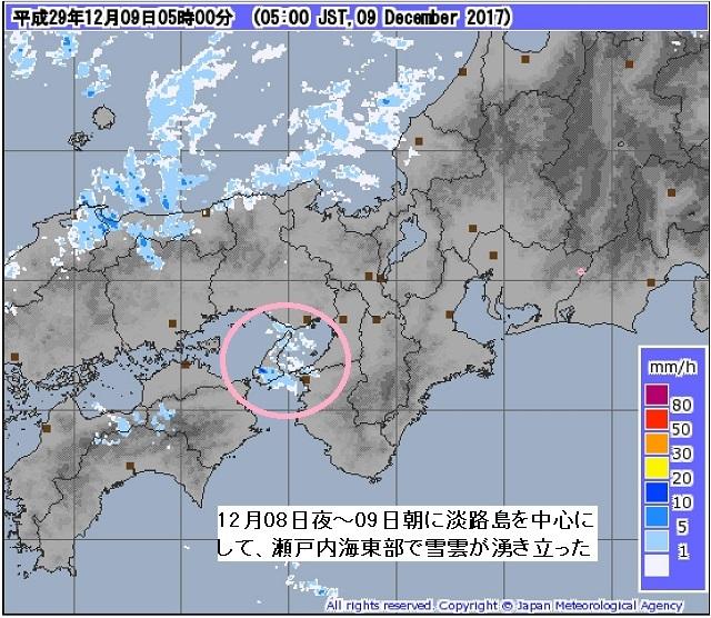 淡路島近辺で雪雲が湧く