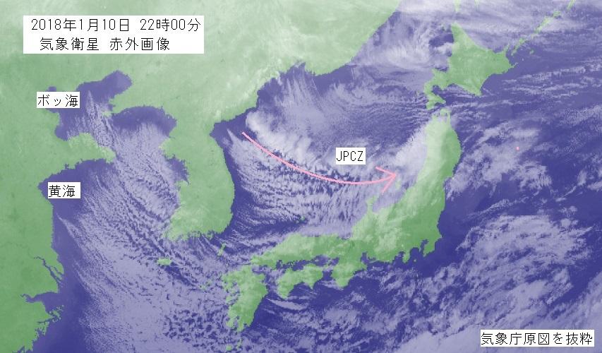 2018年1月10日22時00分 気象衛星赤外画像