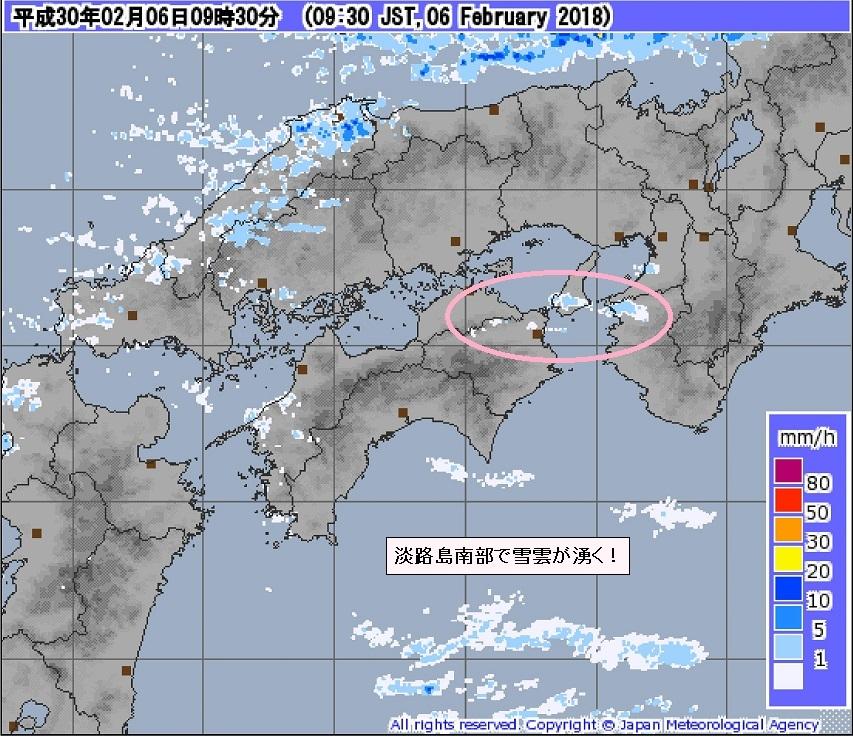 気象庁  レーダー・ナウキャスト
