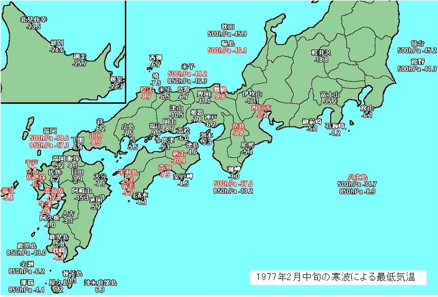 1977年2月中旬の寒波による最低気温