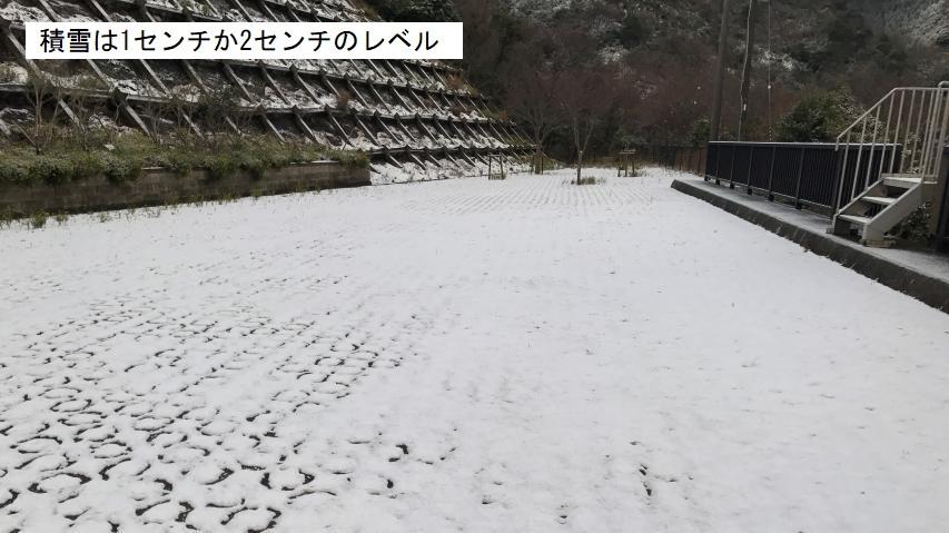 2018年1月11日 南あわじ市の雪