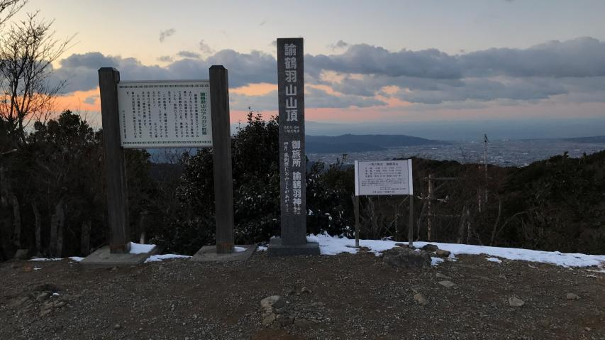 1時間かけて山頂にたどり着く