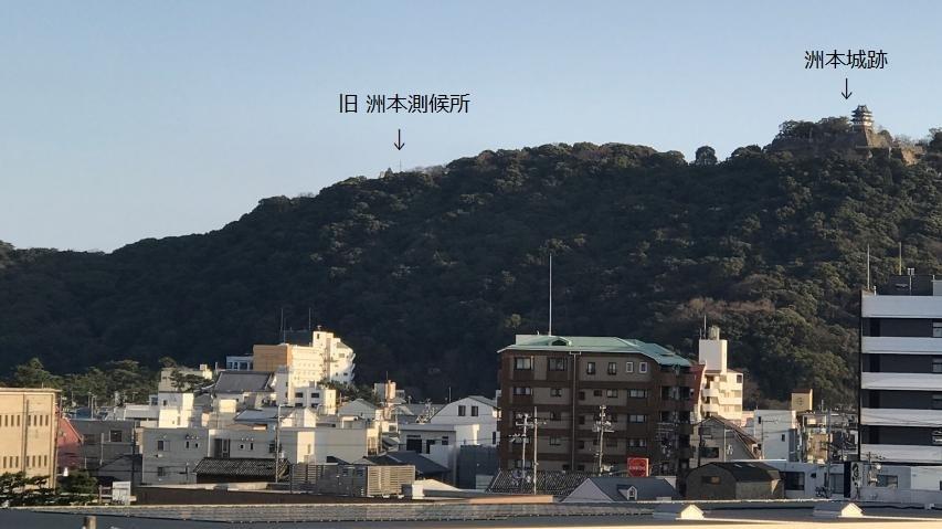 旧 洲本測候所は小高い山の上にあった