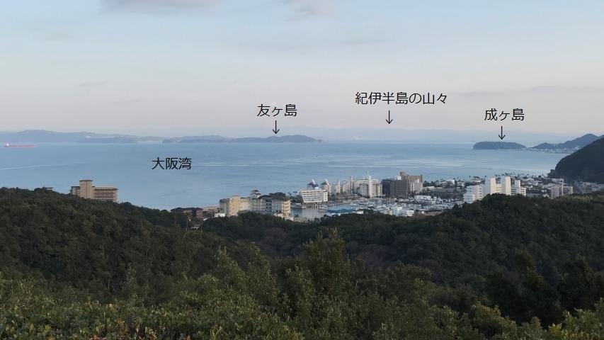 付近の展望所から紀淡海峡を望む