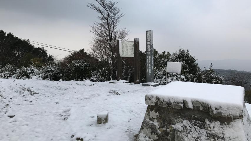 2018年1月23日 諭鶴羽山山頂