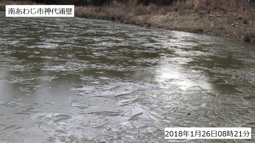 2018年1月26日 南あわじ市神代浦壁