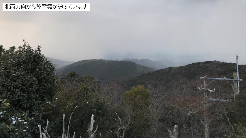 北西方向から降雪雲が迫っています