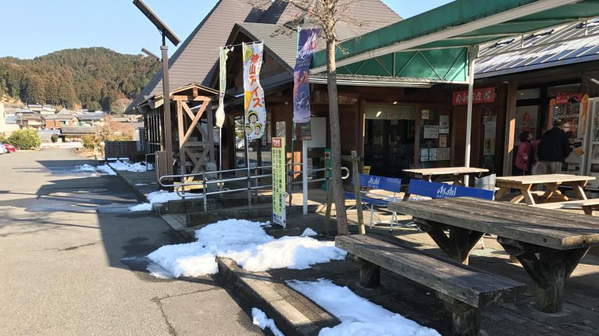 道の駅 「温泉の里 神山」
