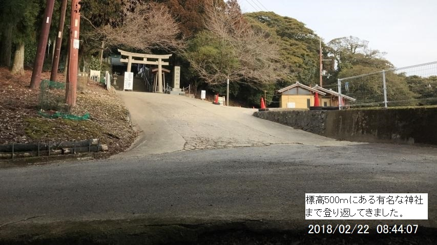 2018年2月22日、淡路島で標高1038mの登山