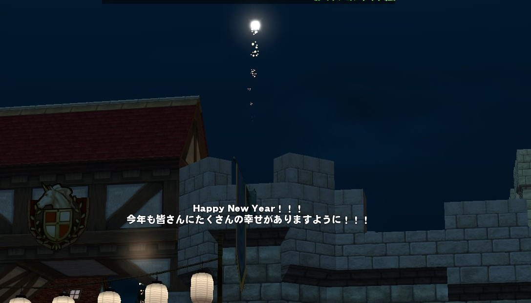 mabinogi_2017_12_31_001_201801010014111c0.jpg