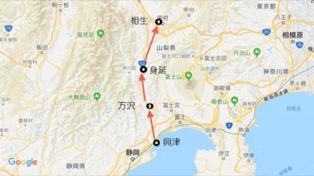 minobu3kai_convert_20171209090752.png