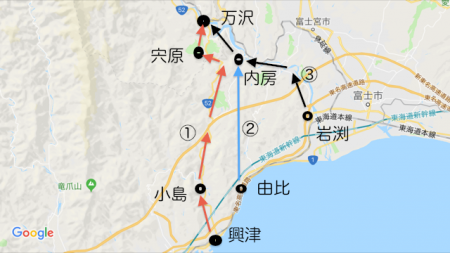 minobu4kai1_2_convert_20171209090811.png