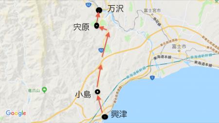 minobu4kai1_convert_20171209090826.png