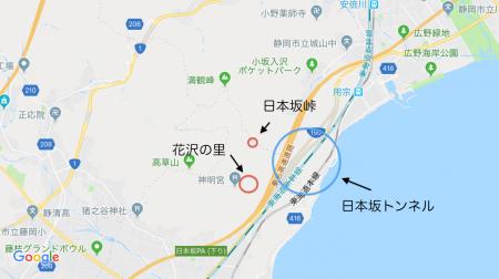 nihonnzakakai1_convert_20180128181023.png