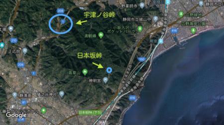 nihonnzakakai2_convert_20180128181047.png