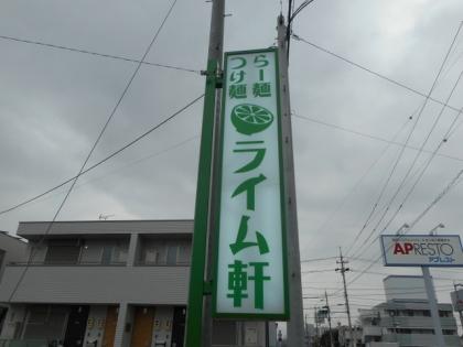 01-DSCN9211-001.jpg
