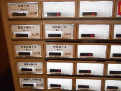 010-DSCN8947.jpg