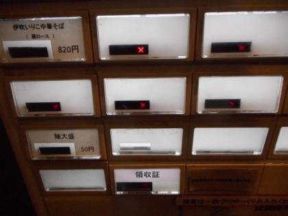 011-DSCN8948.jpg
