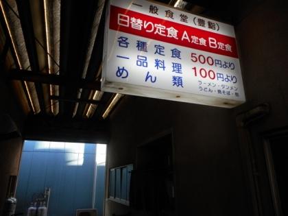 110-DSCN8913.jpg