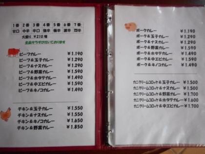 32-DSCN9301.jpg