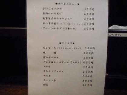 39-DSCN9262.jpg