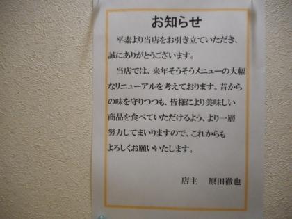 43-DSCN9047.jpg
