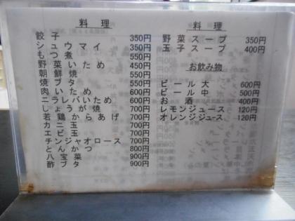 50-DSCN9054.jpg