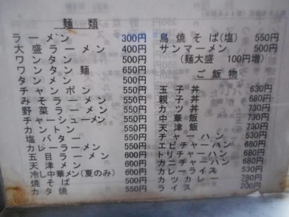 51-DSCN9055.jpg