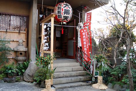 daikoku1_2.jpg