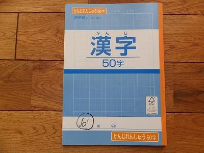 DSCF0836.jpg